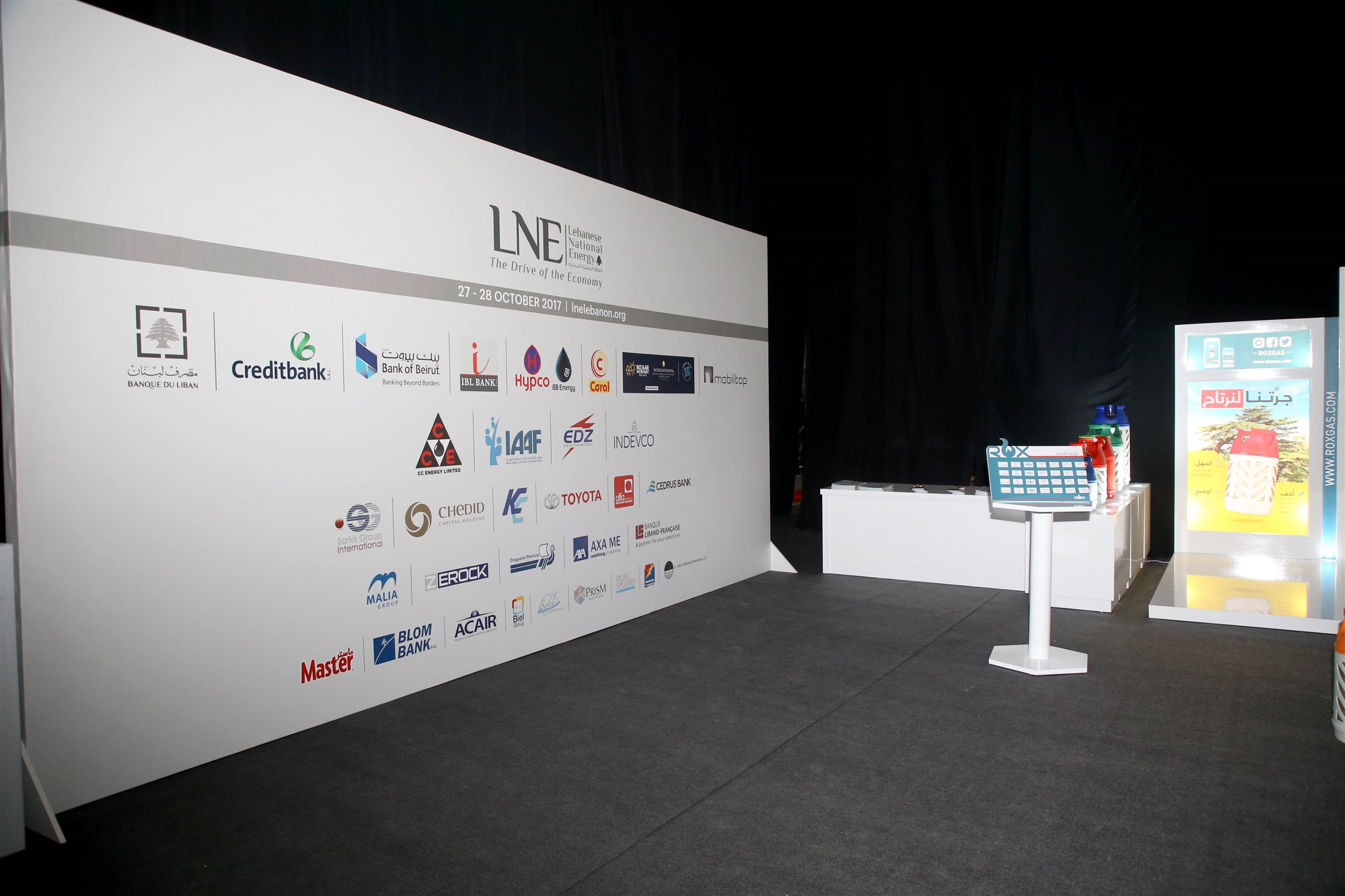 lne platform ready for the future of energy in lebanon sponsored by inas academic awards foundation iaaf as a believer in youth