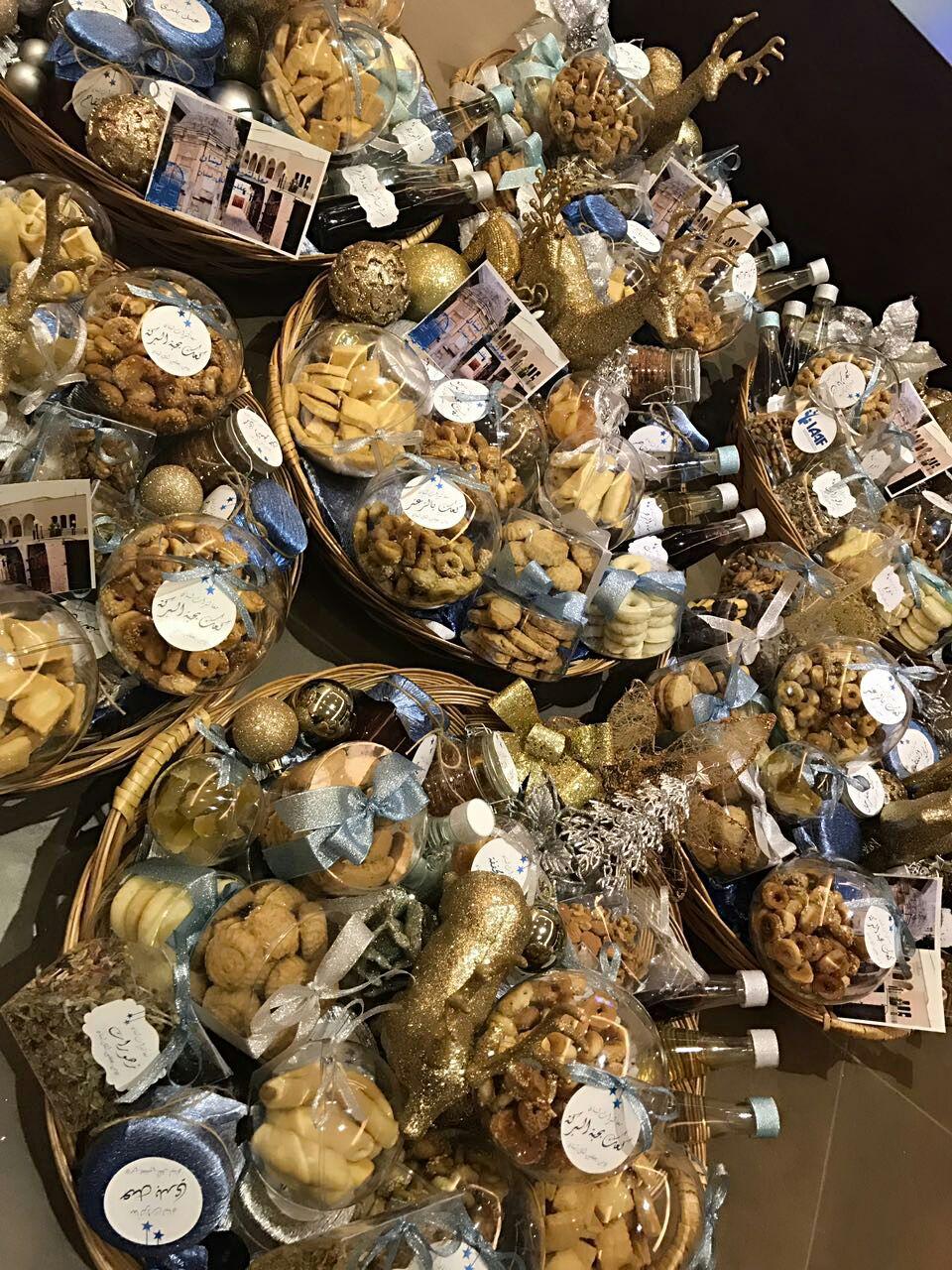 Christmas Baskets 2017