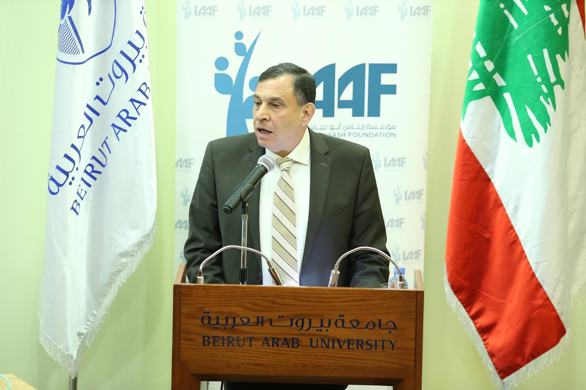 bau president dr. amr galal el-adawi delivering his speech