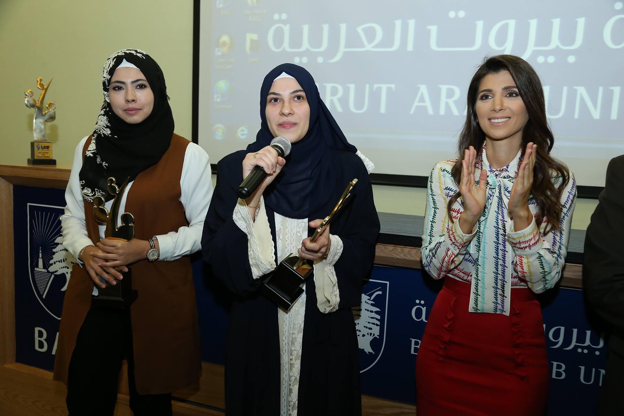 IAAF Awards - Beirut Arab University 2017