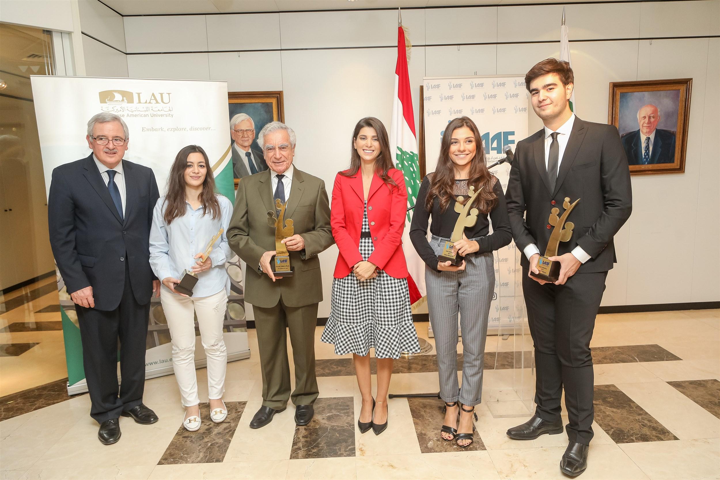 Lebanese American University 2017