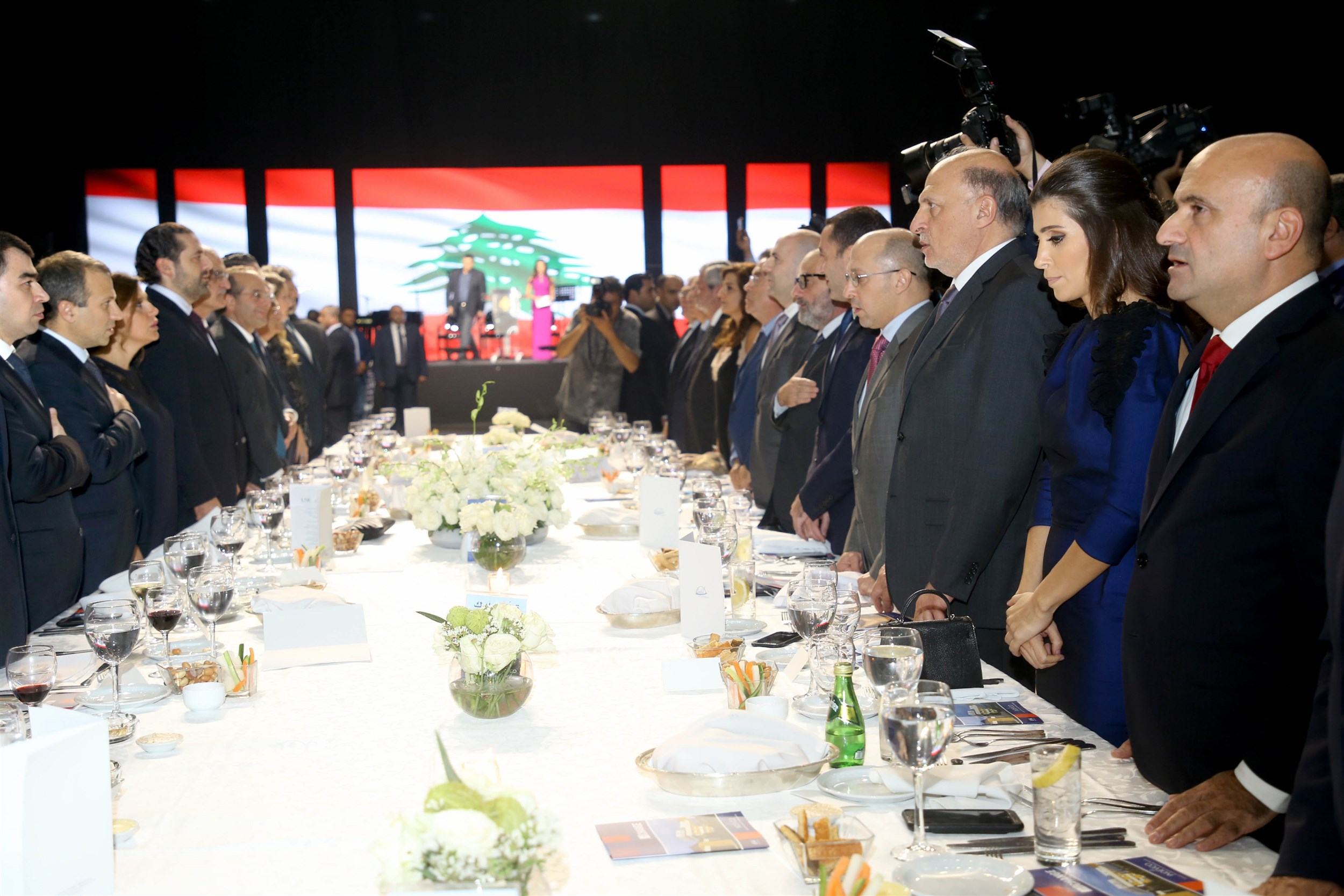 Lebanese National Energy