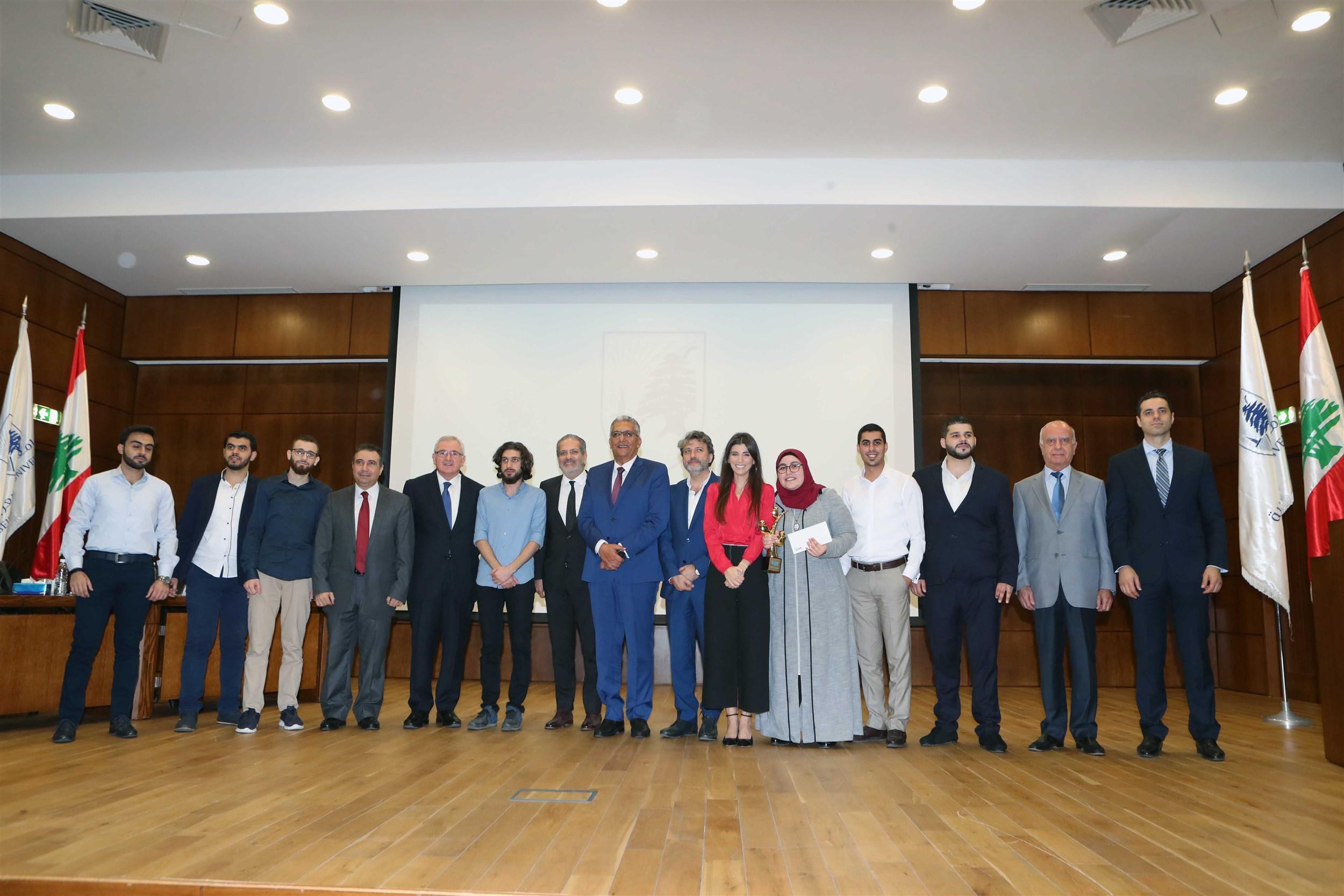 Beirut Arab University Tripoli Campus Event - 2018