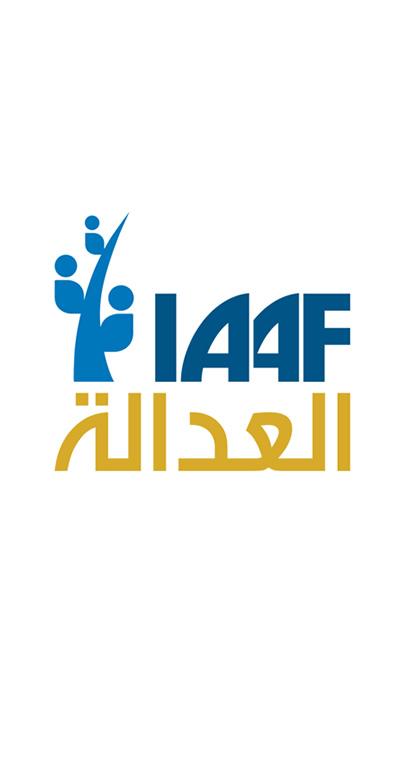 IAAF ADALA