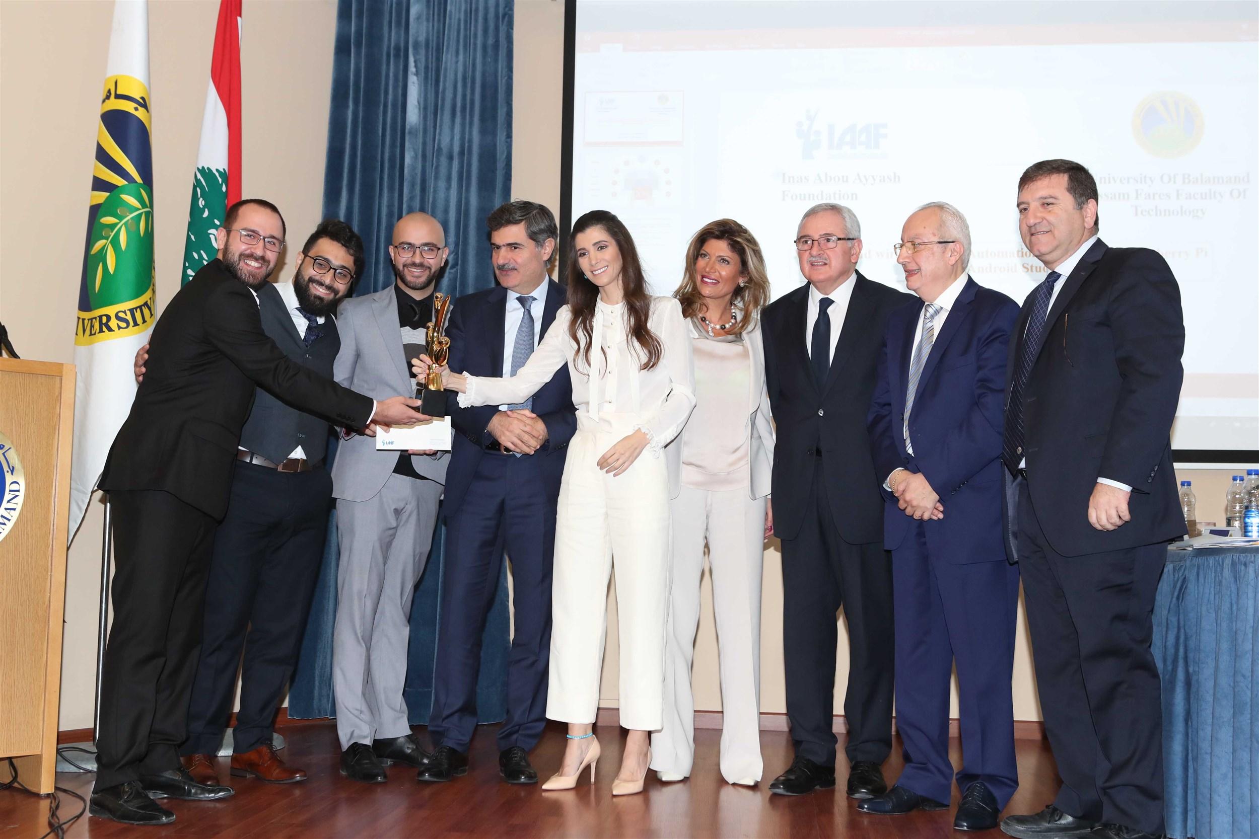IAAF Awards - University of Balamand Event 2018